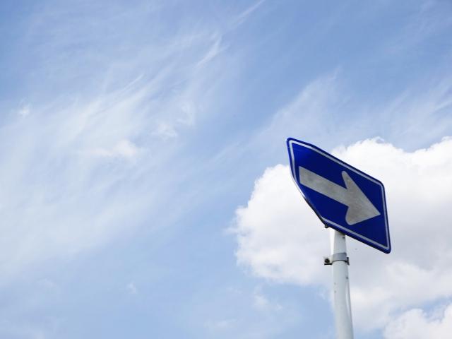 道路標識のイメージ