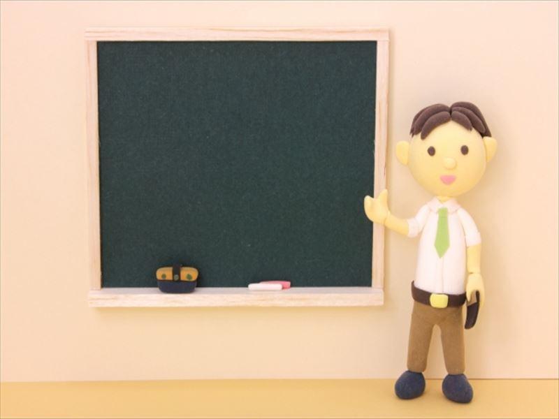 コツを教える先生のイメージ
