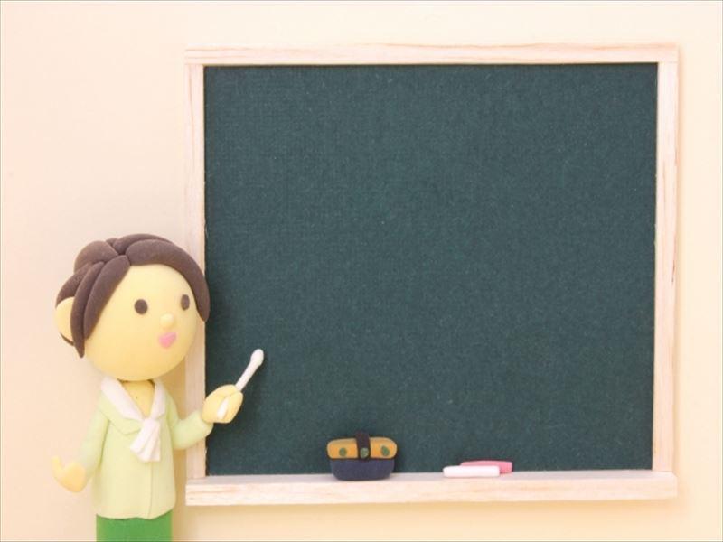 黒板で授業を受けるイメージ