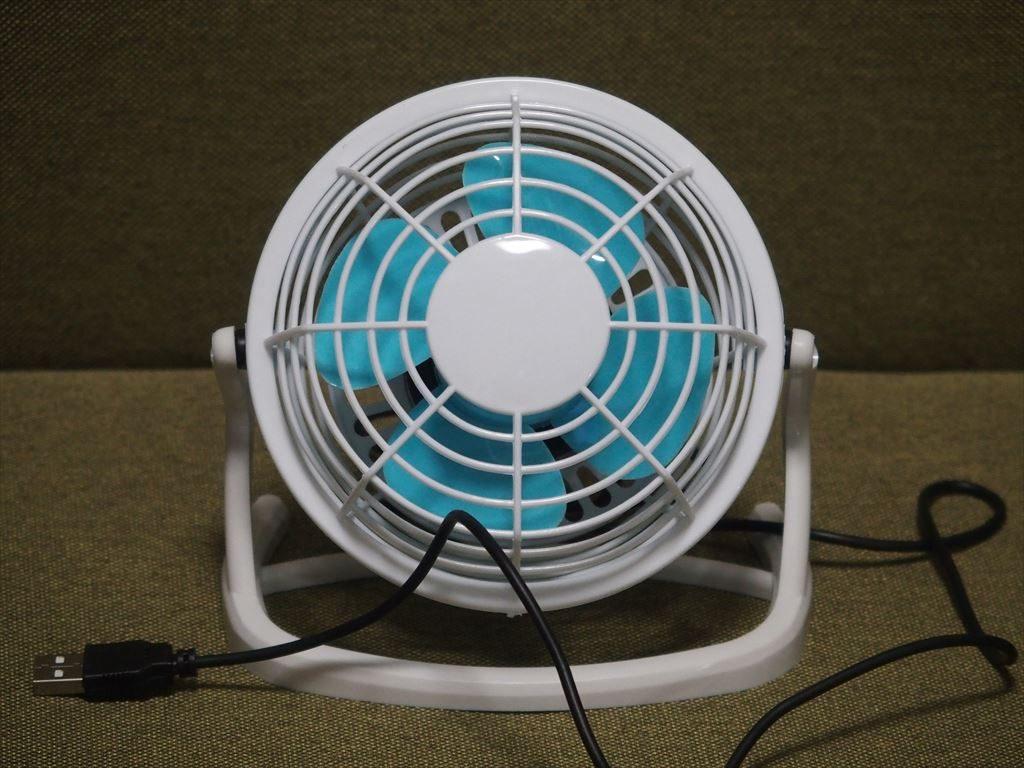 ダイソーのUSB扇風機