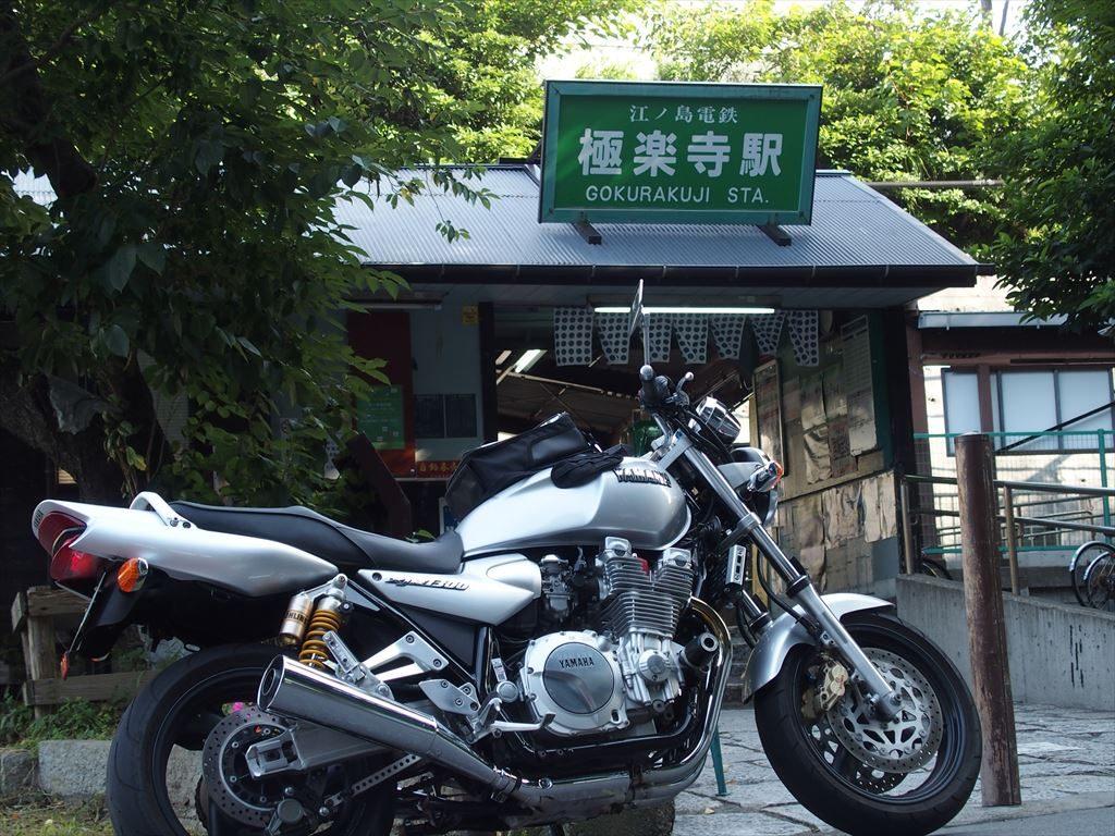 極楽寺駅の前でバイクを撮影