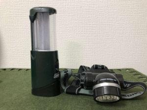 懐中電灯とヘッドライト