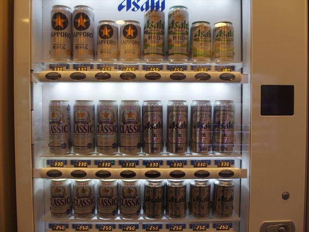 らべんだあビール自動販売機