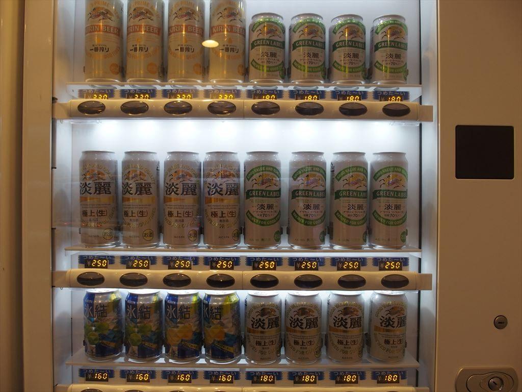 らべんだあビール自動販売機右側