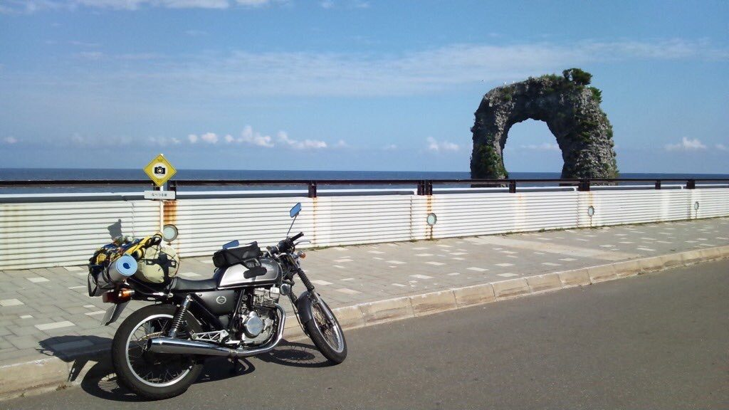 奥尻島の景色とクラブマン
