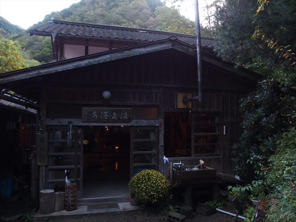 渡合温泉ランプの宿(外観)