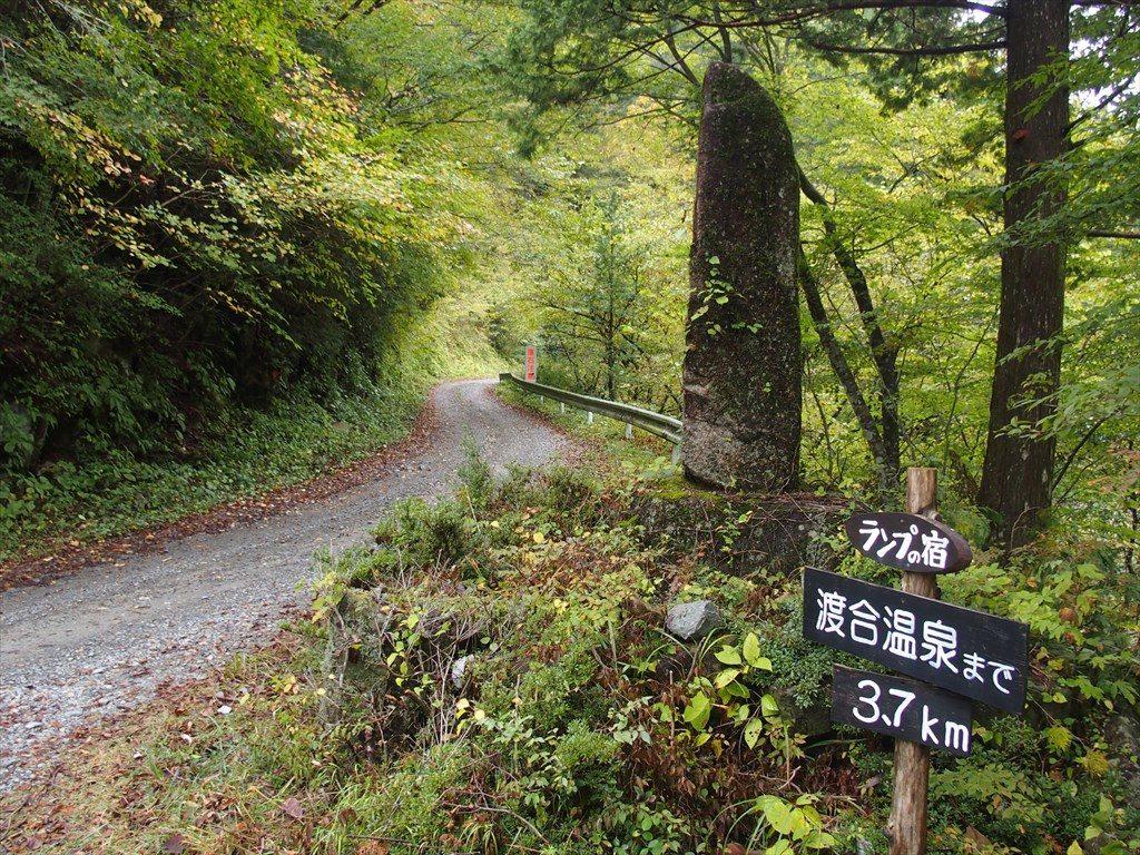 渡合温泉ランプの宿(手前未舗装路)_R