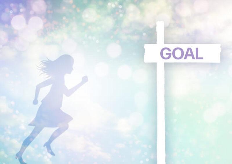 目標を決める