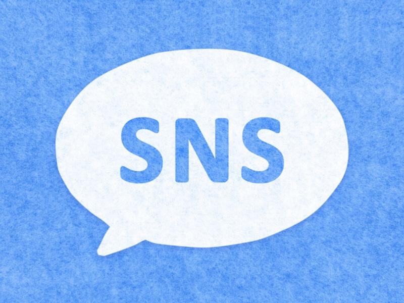 SNSのイメージ