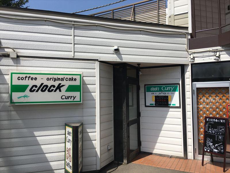 clock(クロック)の外観