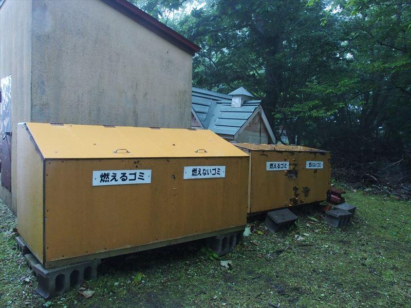 判官館(はんがんだて)森林公園キャンプ場のゴミ捨て場