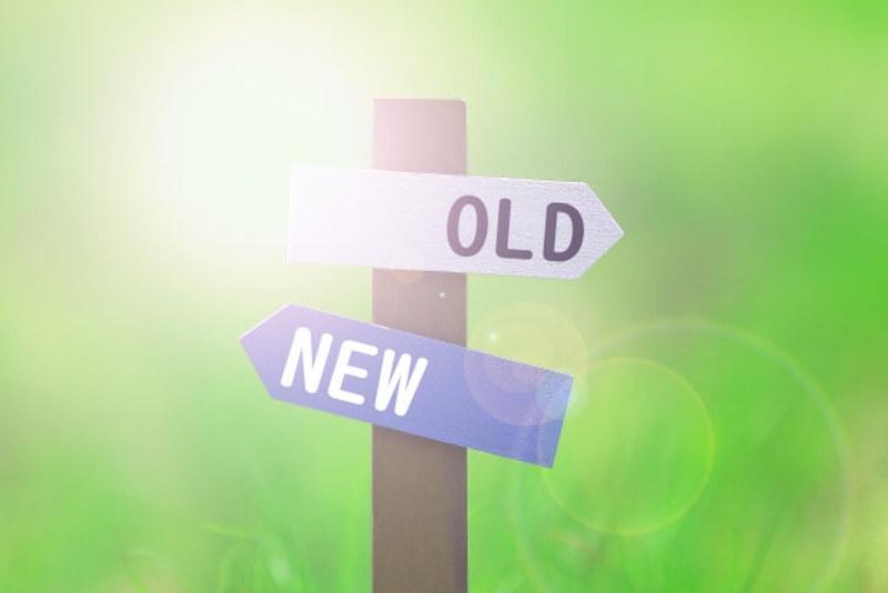 新しい時代のイメージ