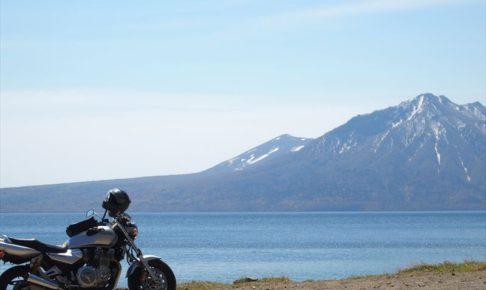 支笏湖とバイク
