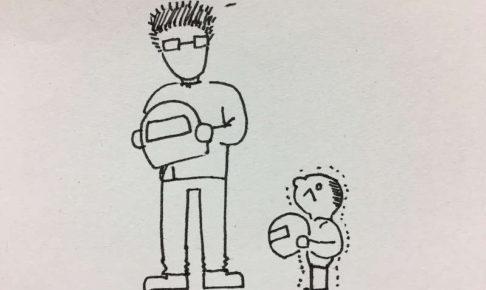 父さんと5歳の僕