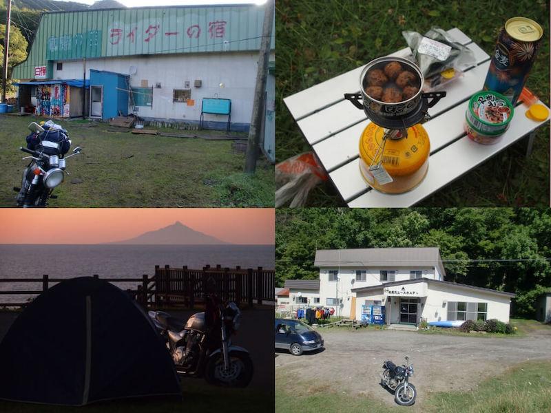 キャンプと宿の比較