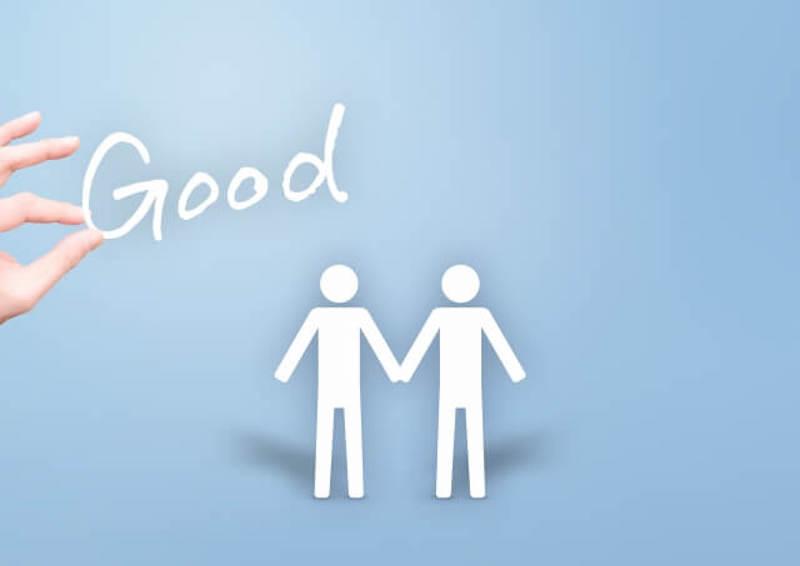 良好な人間関係