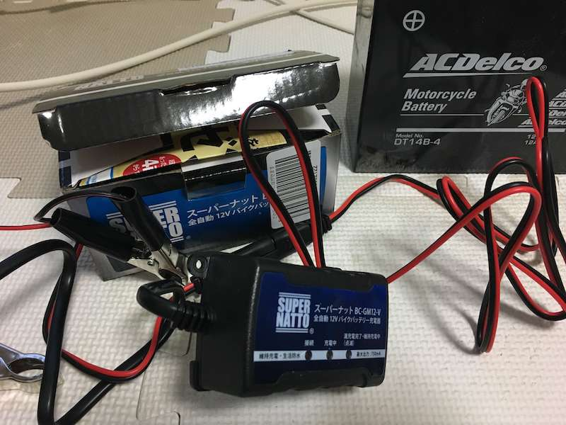 バイクのバッテリー充電